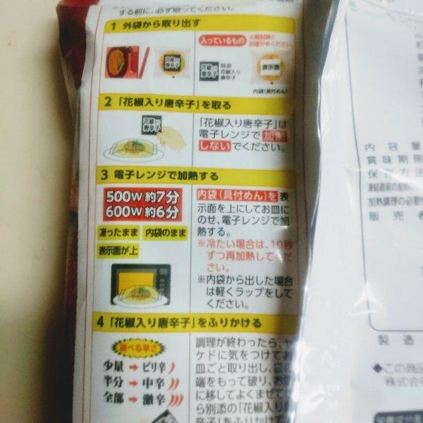 f:id:toyamayama:20200619120139j:plain