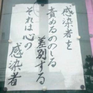 f:id:toyamayama:20200626090852j:plain