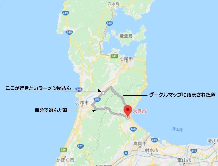 f:id:toyamayama:20200628032109j:plain