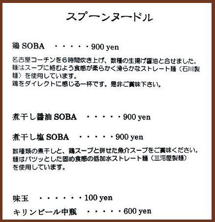 f:id:toyamayama:20200629033807j:plain
