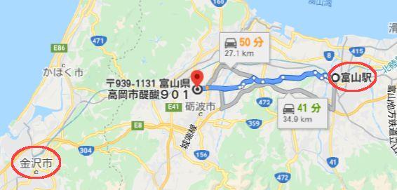 f:id:toyamayama:20200725135920j:plain