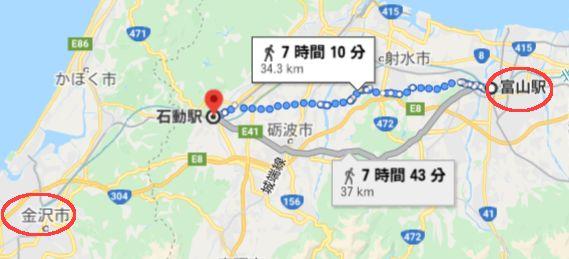 f:id:toyamayama:20200726121137j:plain