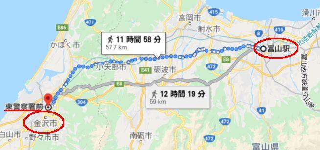 f:id:toyamayama:20200730041923j:plain