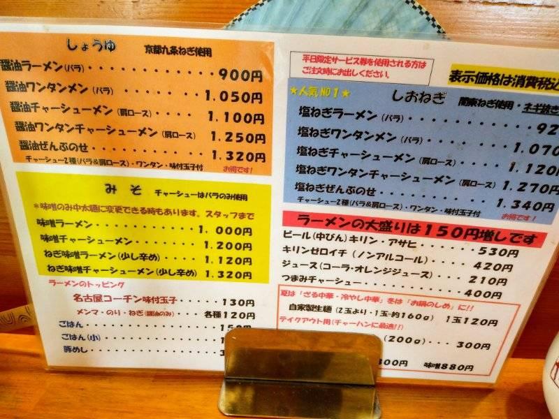 f:id:toyamayama:20200802043042j:plain