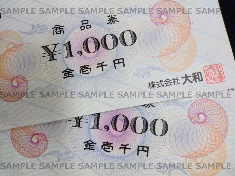 f:id:toyamayama:20200814051537j:plain