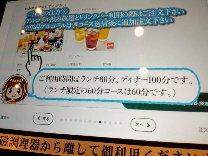 f:id:toyamayama:20200817031559j:plain
