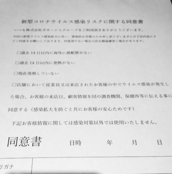 f:id:toyamayama:20200819041500j:plain