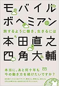 f:id:toyamayama:20200903032804j:plain