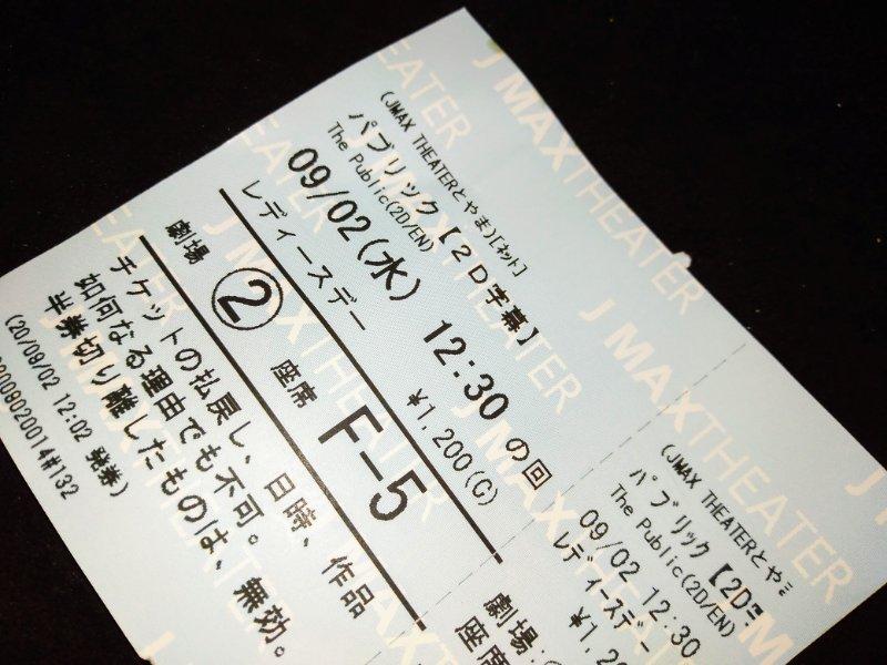 f:id:toyamayama:20200908080550j:plain