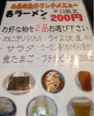 f:id:toyamayama:20200909082603j:plain
