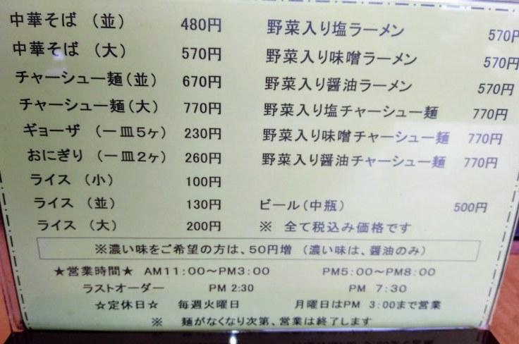 f:id:toyamayama:20200916090923j:plain