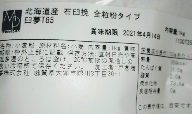 f:id:toyamayama:20200918104052j:plain