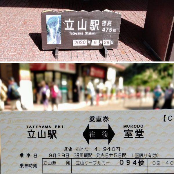 f:id:toyamayama:20201002053932j:plain