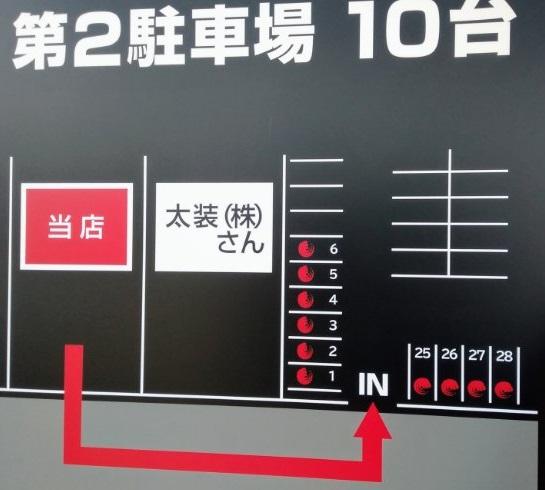 f:id:toyamayama:20201004033739j:plain