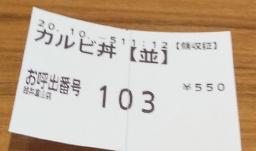 f:id:toyamayama:20201007035045j:plain