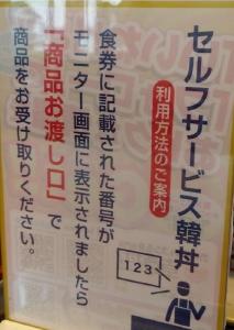 f:id:toyamayama:20201007035104j:plain