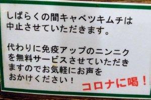 f:id:toyamayama:20201011122045j:plain