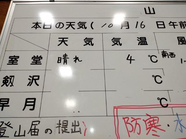 f:id:toyamayama:20201017164008j:plain