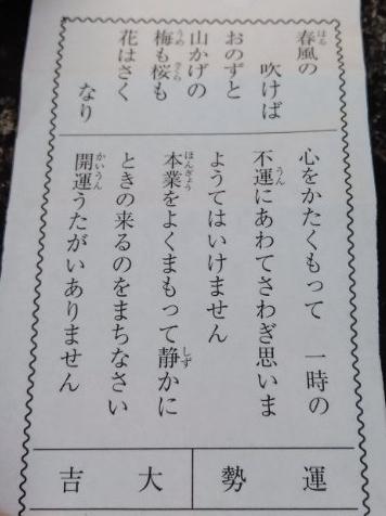 f:id:toyamayama:20201127044112j:plain