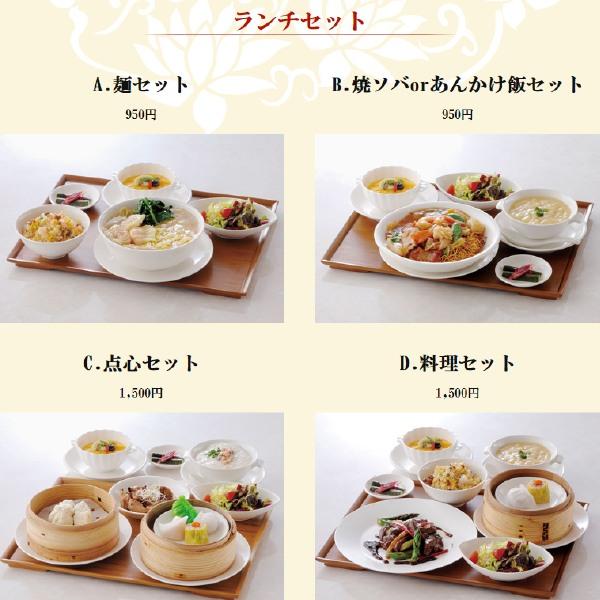 f:id:toyamayama:20201202130539j:plain