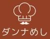 f:id:toyamayama:20201210141558j:plain
