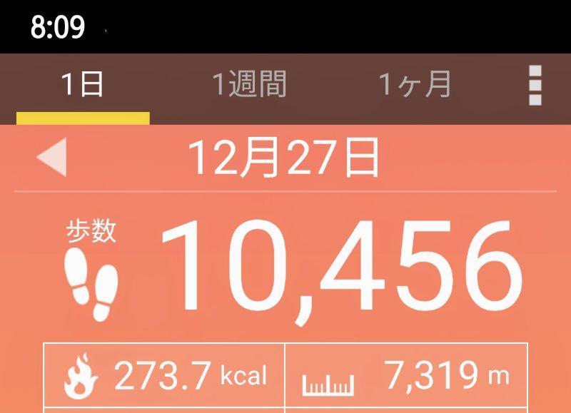 f:id:toyamayama:20201227113935j:plain