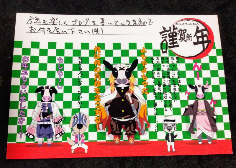 f:id:toyamayama:20210105032132j:plain