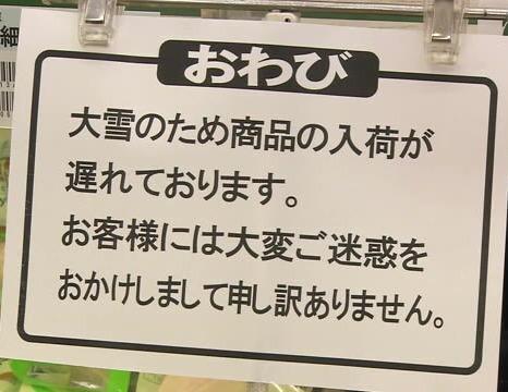f:id:toyamayama:20210112035744j:plain