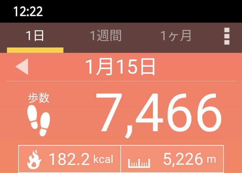 f:id:toyamayama:20210115122455j:plain