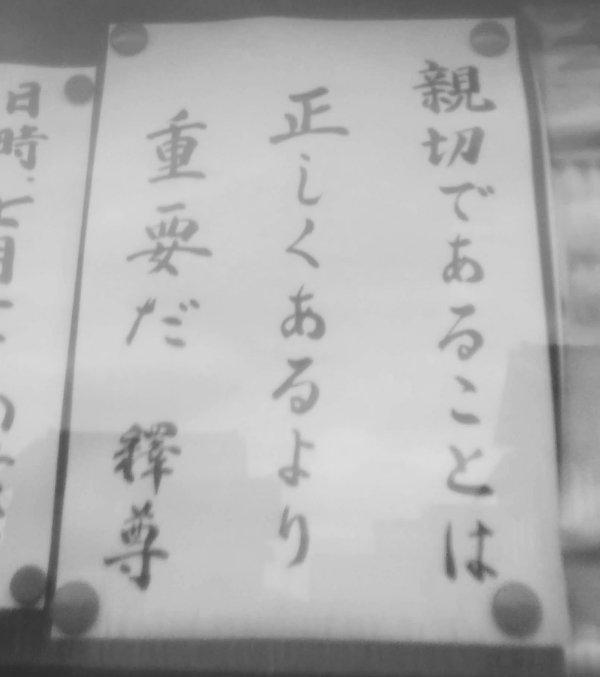 f:id:toyamayama:20210122094401j:plain