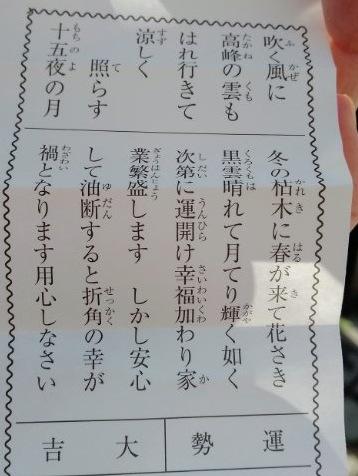 f:id:toyamayama:20210123141520j:plain