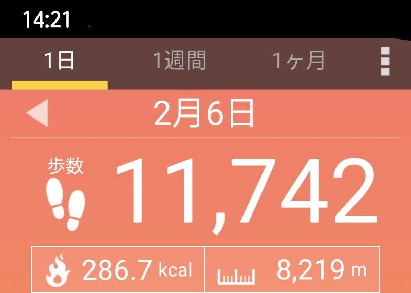 f:id:toyamayama:20210207075915j:plain