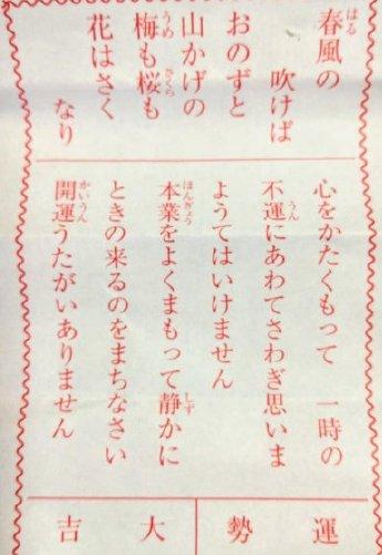 f:id:toyamayama:20210209094107j:plain