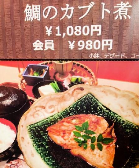 f:id:toyamayama:20210306143714j:plain