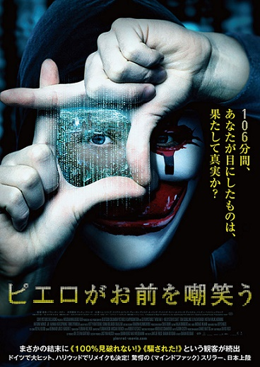 f:id:toyamayama:20210306183747j:plain