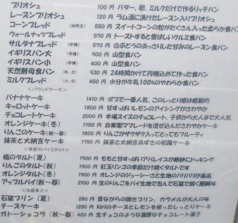 f:id:toyamayama:20210328075801j:plain