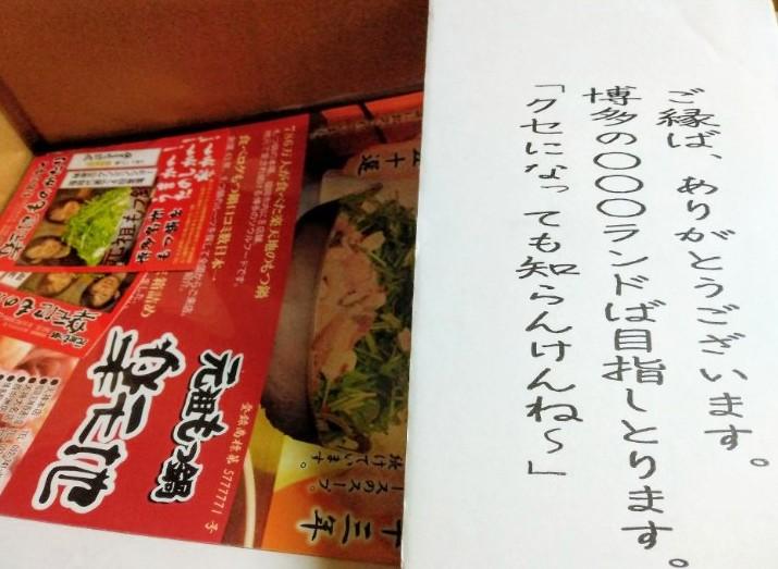 f:id:toyamayama:20210402125751j:plain