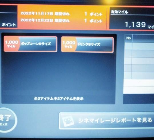 f:id:toyamayama:20210404130811j:plain