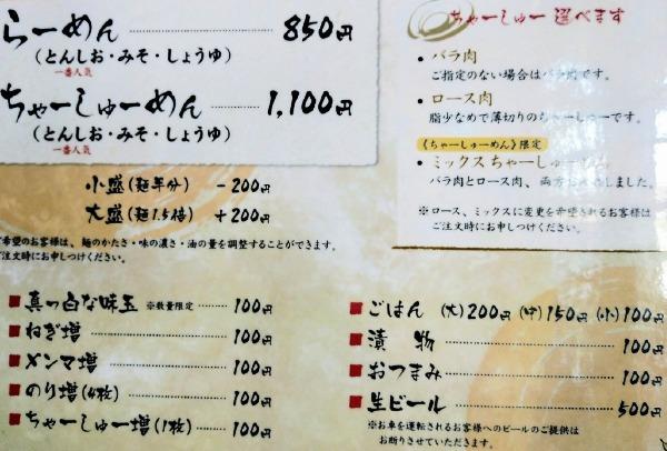 f:id:toyamayama:20210408081624j:plain