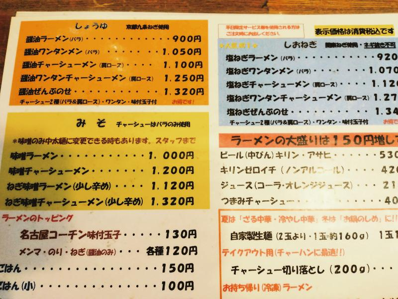 f:id:toyamayama:20210517033531j:plain