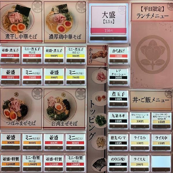 f:id:toyamayama:20210605044433j:plain