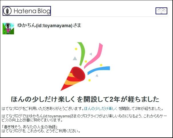 f:id:toyamayama:20210709140401j:plain