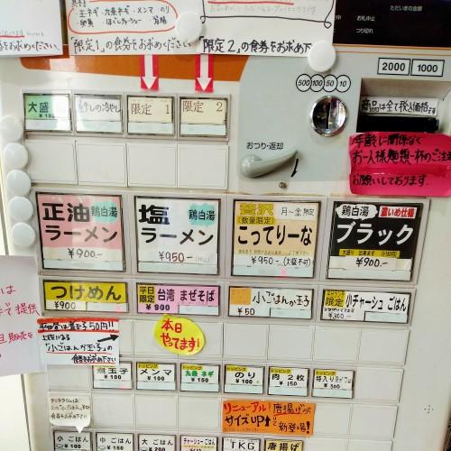 f:id:toyamayama:20210711122405j:plain