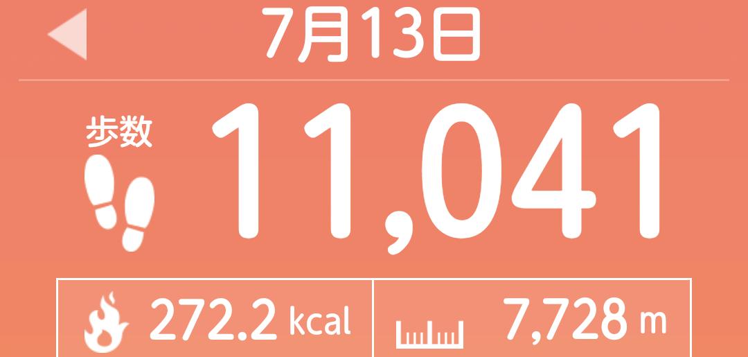 f:id:toyamayama:20210713155731p:plain