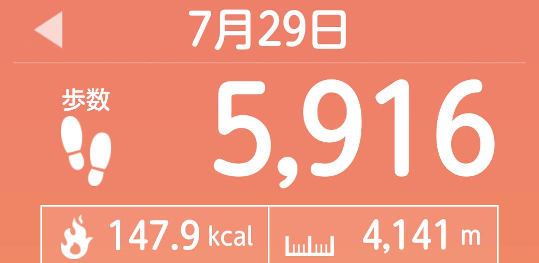 f:id:toyamayama:20210730032153p:plain