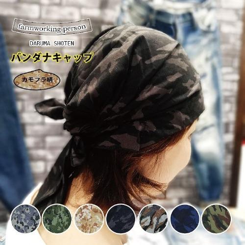 f:id:toyamayama:20210829031620j:plain