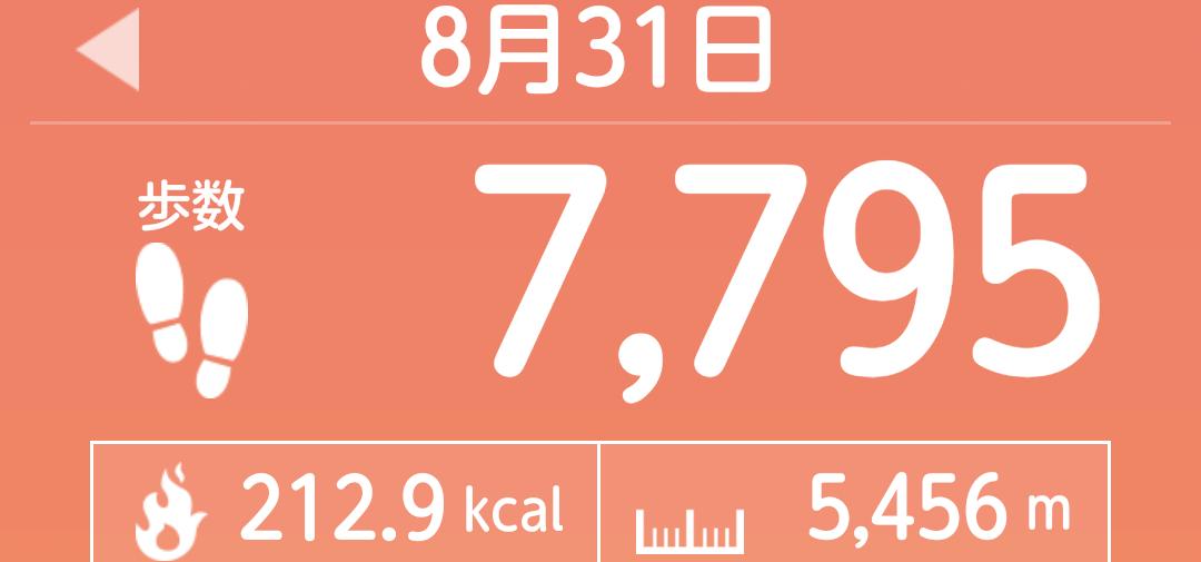 f:id:toyamayama:20210831164357p:plain
