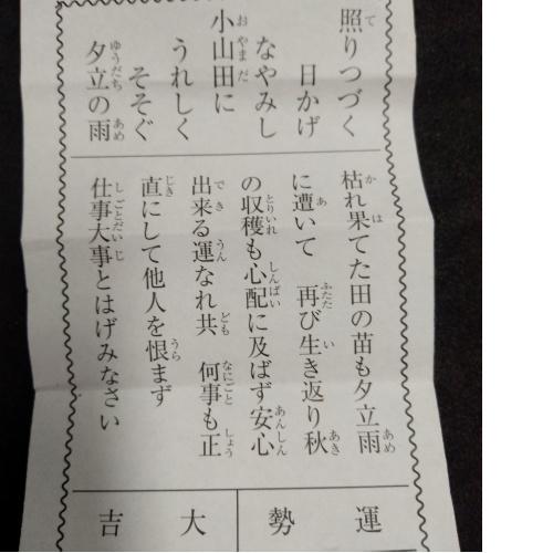 f:id:toyamayama:20210913074329j:plain