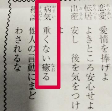 f:id:toyamayama:20210913074336j:plain