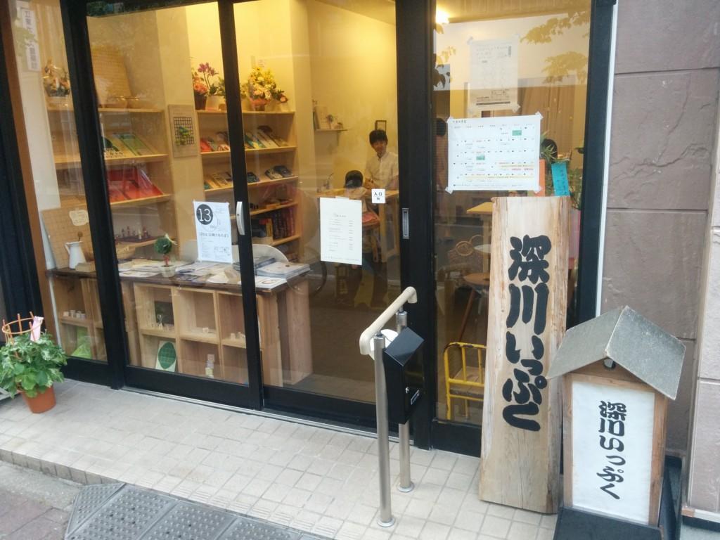 f:id:toyamayusuke:20160703180720j:plain